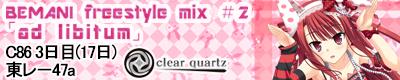 BEMANI freestyle mix #2 「ad libitum」